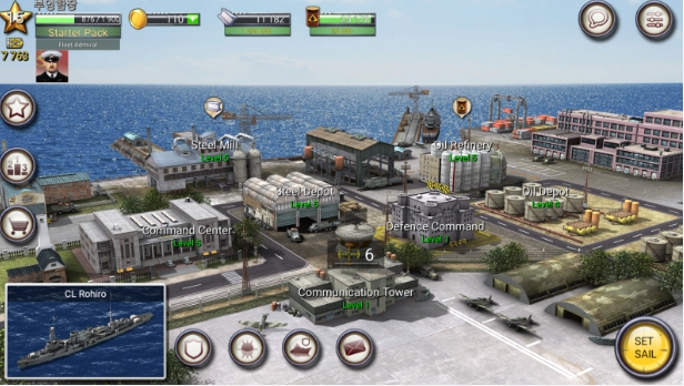 navy field for pc download